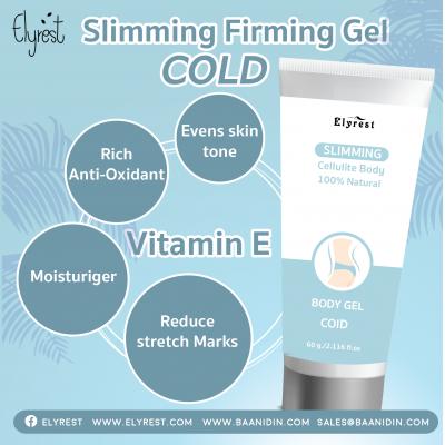 ad slimming cold gel
