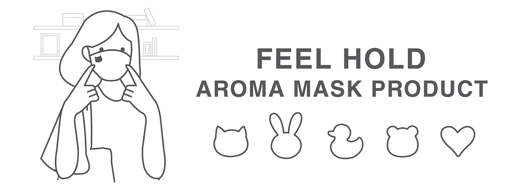 Aroma mask sticker feel hold g